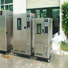 塑料五金件高低温测试设备