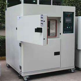 三槽式高低温冲击试验箱类型