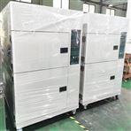 GT-TC-100水冷式小型冷热冲击试验箱优势
