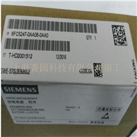 SIEMENS西门子6FC5247-0AA06-0AA0