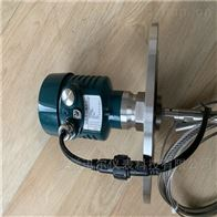 XRYW9000雷达液位计