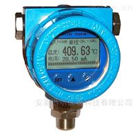 SBWZP1-OS防爆温度变送器