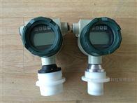 XR-YW3000超声波液位计