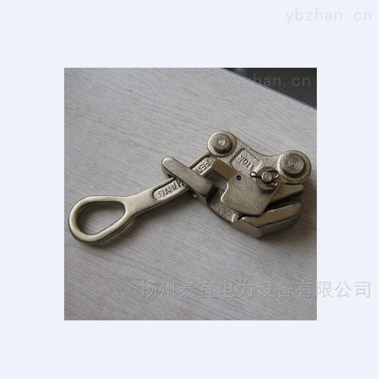 鋁合金卡線器