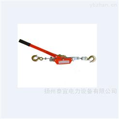 棘轮铝合金紧线器