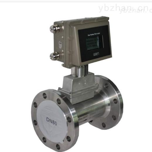 LWQ氣體渦輪流量計制造商