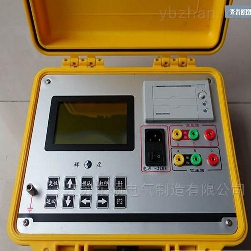 承试三级-优质变压器变比测试仪