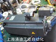 西门子机床主轴电机坏维修