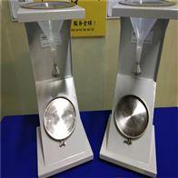 医用防护服抗湿性能测试仪