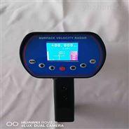 手持式雷達電波流速儀非接觸式