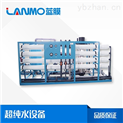 10T/H EDI超纯水设备价格多少钱?