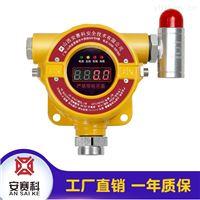 酒精可燃氣體報警器