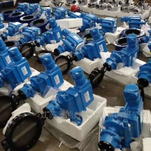 优质德国进口EMG电动执行机构供应商