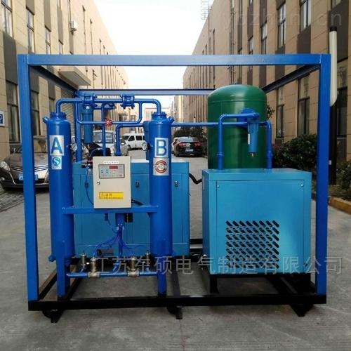 不锈钢空气干燥发生器(一体机型)