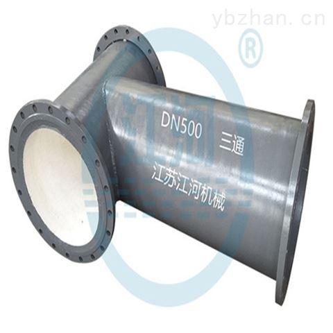 4Cr28Ni48W5Si2铸造件耐磨件