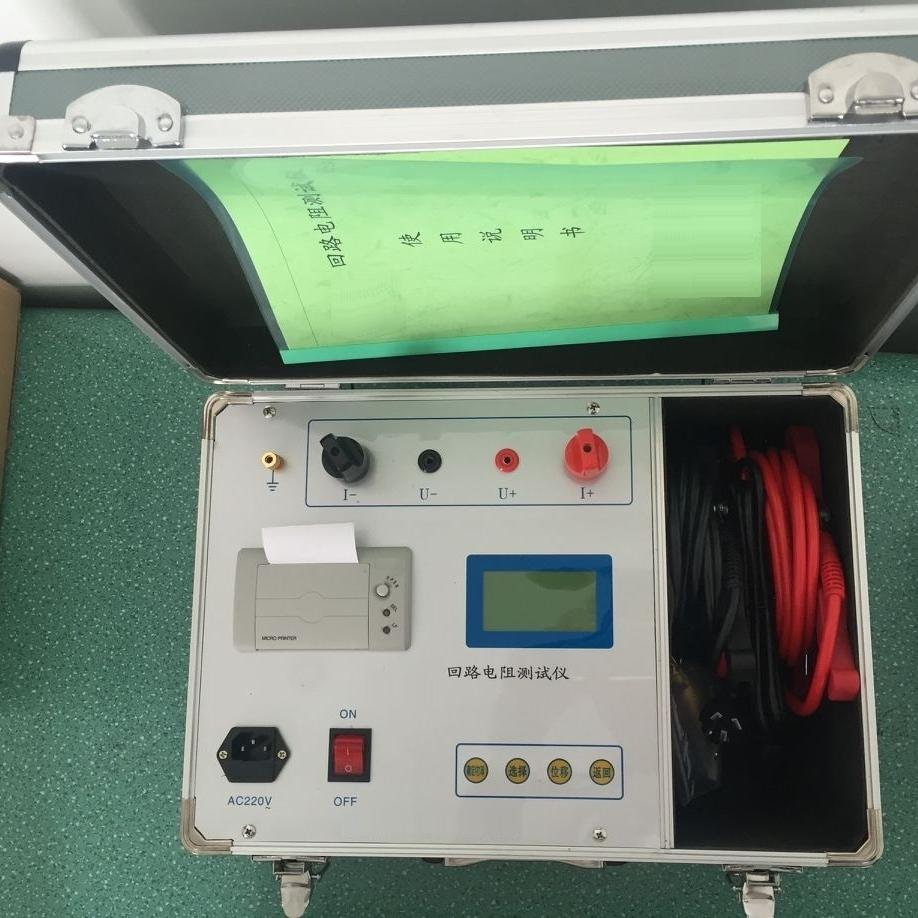 电力承试四级资质施工许可证管理办法