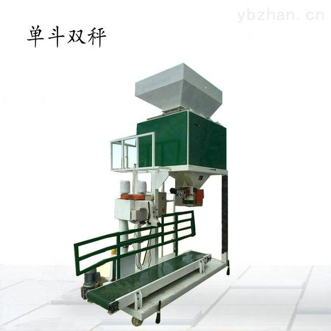 立式自动定量小麦包装机10-25kg厂家供应