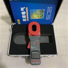 ETCR3000B钳形接地电阻率测试仪