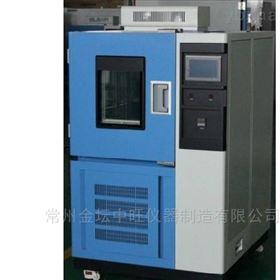 HSX系列优质恒温恒湿培养箱