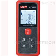 承装修饰工具设备-GPS激光测距仪可定制