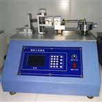 全自动插拔力试验机自动推拔力检测机