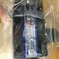 YUKEN正品电磁换向阀DSG-03-2D2