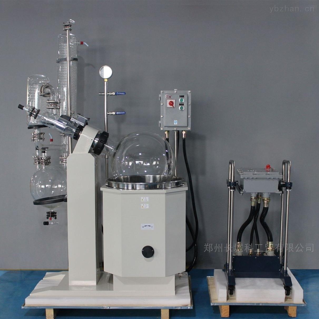 50L防爆手动电动升降旋转蒸发仪