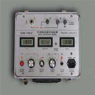 承装修饰工具设备-数字接地电阻测试仪