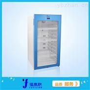 化學試劑-4-4度冷藏箱