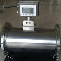 LWQ-100氣體渦輪流量計操作說明