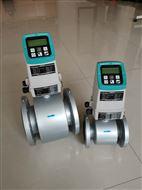 工业测水电磁流量计