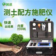 測土配肥設備
