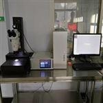 胤煌科技 显微计数法检查不溶性微粒