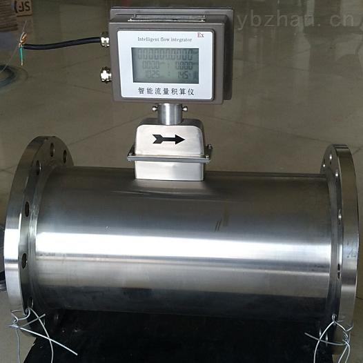 LWQ-80 LWQ-80氣體渦輪流量計