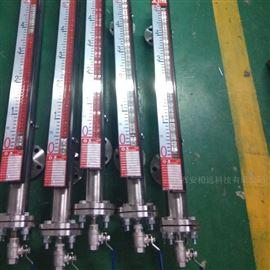 UHF UHZ液化石油气磁翻柱液位计