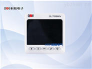 深圳科陸Cl7339N系列三相數智電力儀表