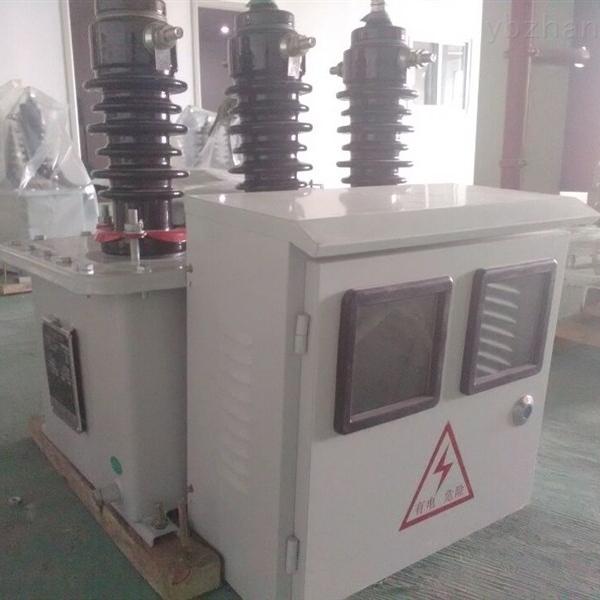 成都配电表箱10kv高压计量箱报价