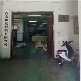 UHF UHZ陕西哪里有生产磁翻柱液位计的?