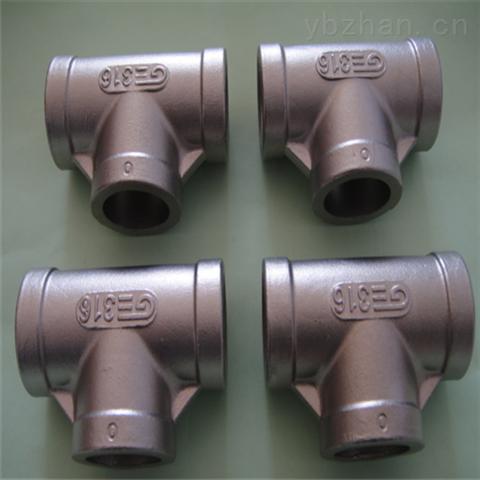 40Cr25Ni20链轮硅溶胶铸造件