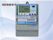 科陸三相電表 DSSD719三相三線多功能電能表