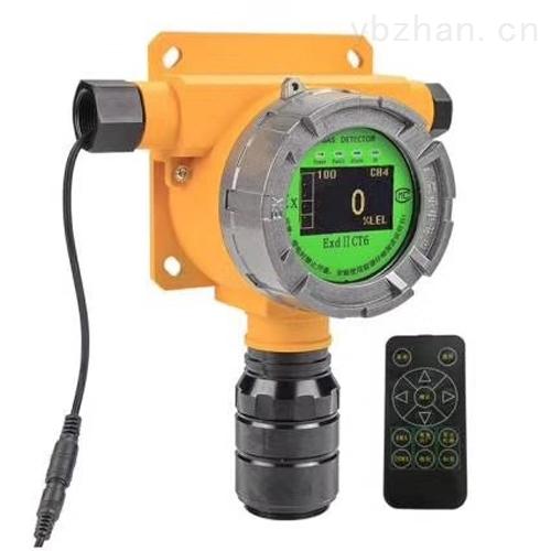 DS800-CO-固定式一氧化碳檢測報警儀