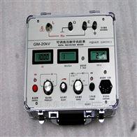 抗干扰接地电阻测试仪-承装修饰工具设备