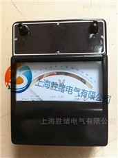电磁系交直流电压表T19-V