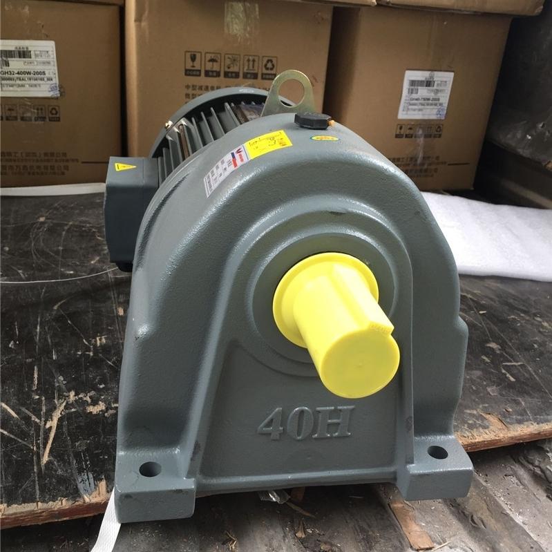萬鑫直銷GH28-750-25S-750W25比臥式齒輪減速電機