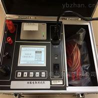 承装修饰工具设备-抗干扰回路电阻测试仪