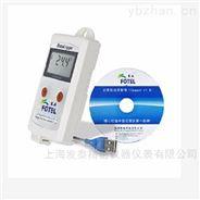 高精度溫濕度記錄儀