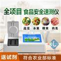食品添加剂检测仪器参数