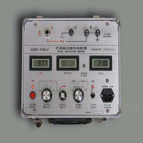 三级承装设备/数字型接地电阻测试仪