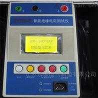 承装修试工具设备-绝缘电阻测试仪现货