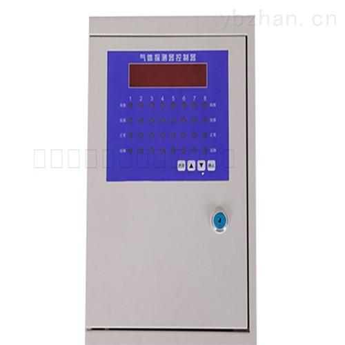 RBT-8000-FCX天然氣泄露報警器